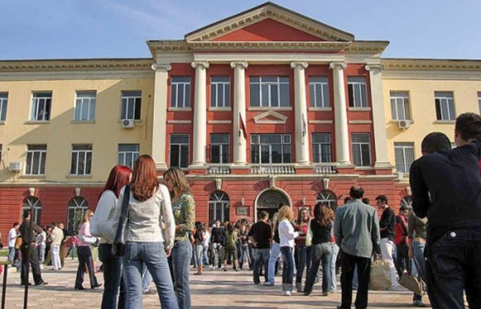Fakulteti i Historisë dhe Filologjisë