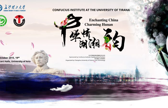 "Aktiviteti kulturor ""Enchanting China, Charming Hunan"""