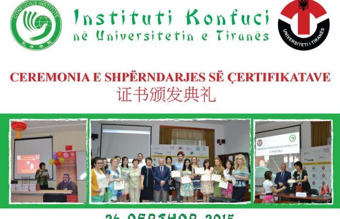 Ceremonia e Dhënies së Certifikatave