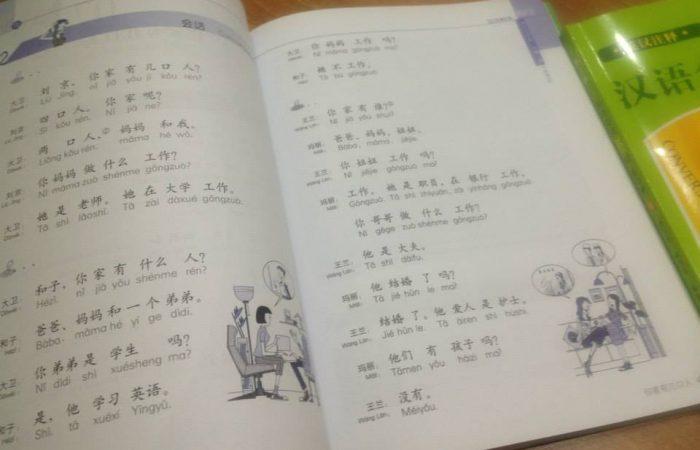 Fillimi i Kurseve te Gjuhes Kineze