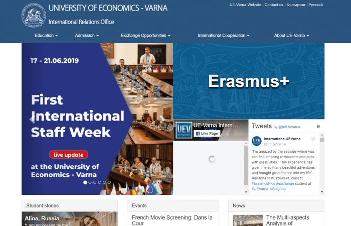 Hapet thirrja për bursa në kuadër të Programin Erasmus + për stafin akademik me kohë të plotë të Universitetit të Tiranës në Universitetin e Ekonomisë Varna në Bullgari, për vitin akademik 2019-2020.