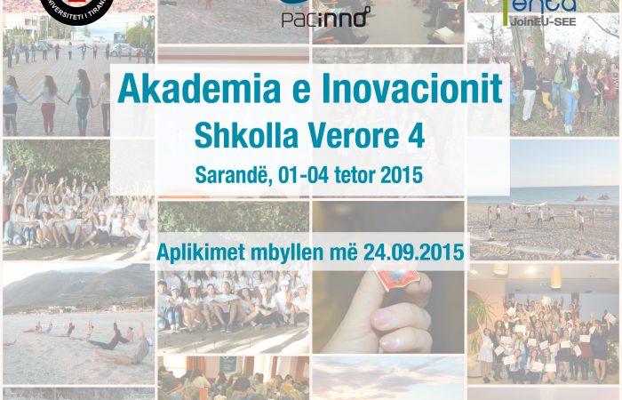 """""""Akademia e Inovacionit"""", Shkolla Verore 4"""