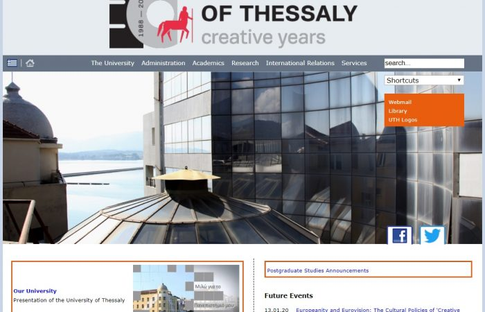 Hapet thirrja për bursa për stafin me kohë të plotë për trajnim në Universitetin e Thessaly, Greqi në kuadër të Programit Erasmus +.