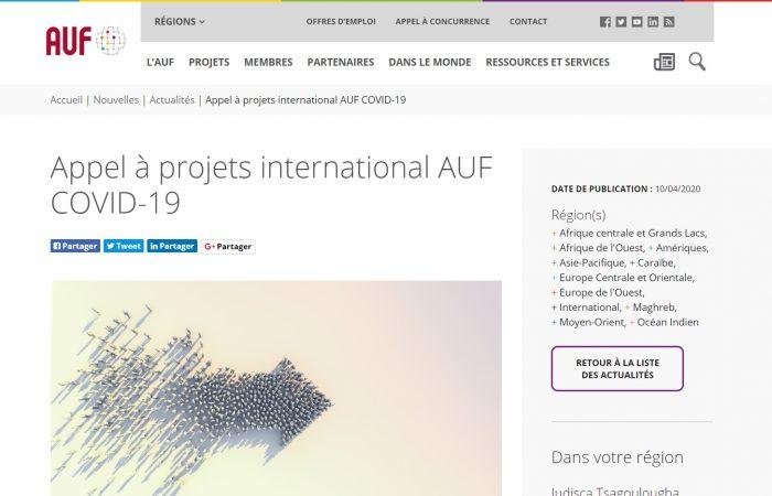 Agjencia Universitare e Frankofonisë (AUF) njofton hapjen e thirrjes për projekte ndërkombëtare, si pjesë e planit të veçantë COVID-19.