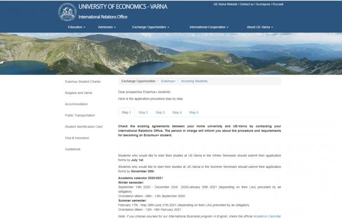 Hapet thirrja për bursa shkëmbimi për studime në kuadër të Programit Erasmus + për studentët e UT-së në Universitetin e Ekonomisë Varna, Bullgari për semestrin e parë të vitit akademik 2020-2021.