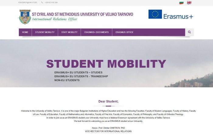 Hapet thirrja për aplikime për studentët e Universitetit të Tiranës në Universitetin St. Cyril dhe St. Methodius në Veliko Tarnovo, Bullgari, në kuadër të Programit Erasmus +, për semestrin e parë të vitit akademik 2020-2021.