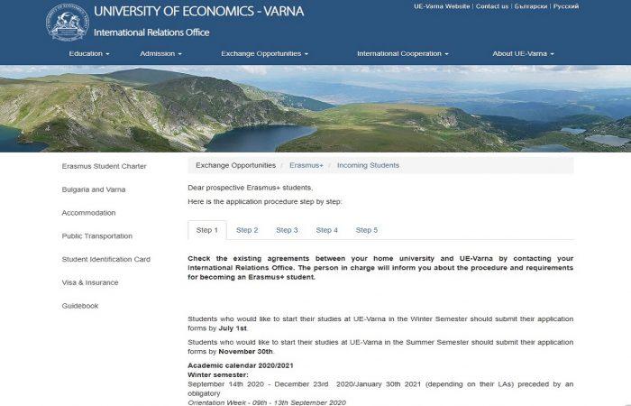 Hapet thirrja për bursa shkëmbimi për studime në kuadër të Programit Erasmus + për studentët e UT-së në Universitetin e Ekonomisë Varna, Bullgari për semestrin e dytë të vitit akademik 2020-2021