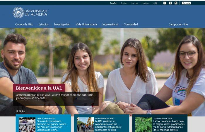 Hapet thirrja për bursa në programin Erasmus + në Universitetin e Almerias, në Spanjë, për semestrin e dytë të vitit akademik 2020-2021