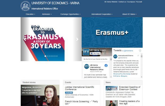 Shtyhet thirrja për bursa shkëmbimi për studime në kuadër të Programit Erasmus + për studentët e UT-së në Universitetin e Ekonomisë Varna, Bullgari për semestrin e dytë të vitit akademik 2020-2021