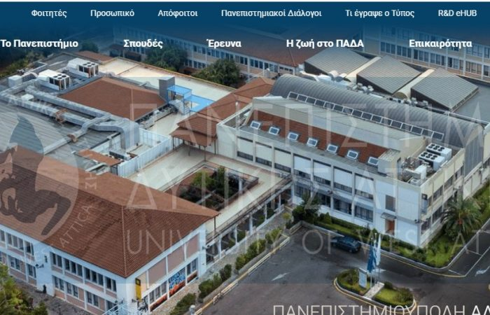 Hapet thirrja për aplikime për bursa për studentët e Universitetit të Tiranës në Universitetin West Attica, Greqi, për semestrin e dytë të vitit akademik 2020-2021
