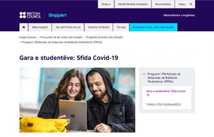 """Universiteti i Tiranës fton të gjithë studentët e interesuar të aplikojnë në thirrjen e hapur për """"Garën e Studentëve – COVID 19"""" si pjesë e Programit të Angazhimit Shkencor në Ballkanin Perëndimor organizuar nga Këshilli Britanik"""