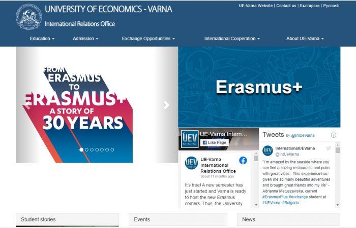 Shtyhet thirrja për bursa shkëmbimi për studime në kuadër të Programit Erasmus + për studentët e UT-së në Universitetin e Ekonomisë në Varna, Bullgari për semestrin e dytë të vitit akademik 2020-2021.