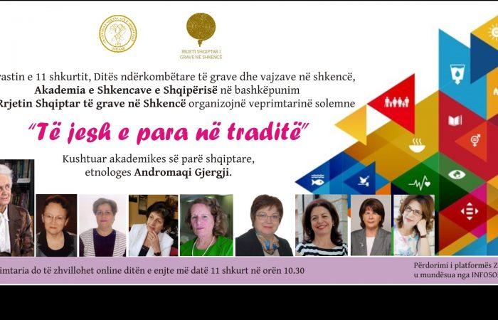 Universiteti i Tiranës ju informon se me rastin e 11 shkurtit, Ditës Ndërkombëtare të Grave dhe Vajzave në Shkencë, Organizohet veprimtaria solemne