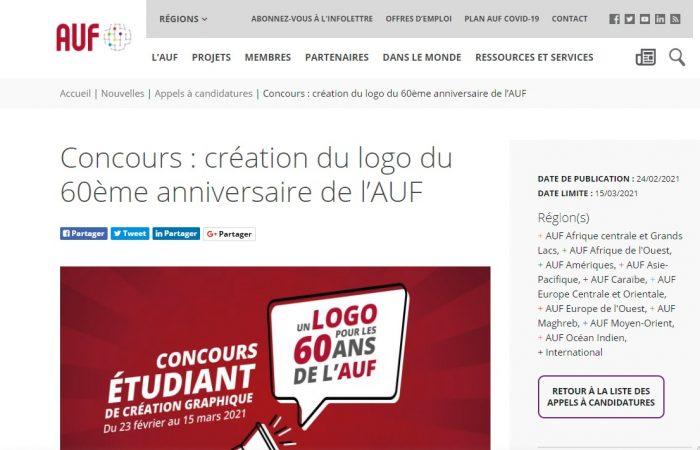 Njoftim për studentët konkurs AUF