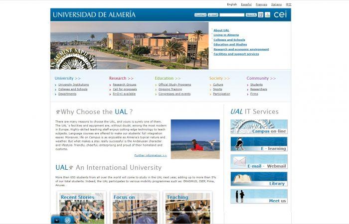 Hapet thirrja për bursa në programin Erasmus + në Universitetin e Almerias, në Spanjë, për semestrin e parë të vitit akademik 2021-2022.