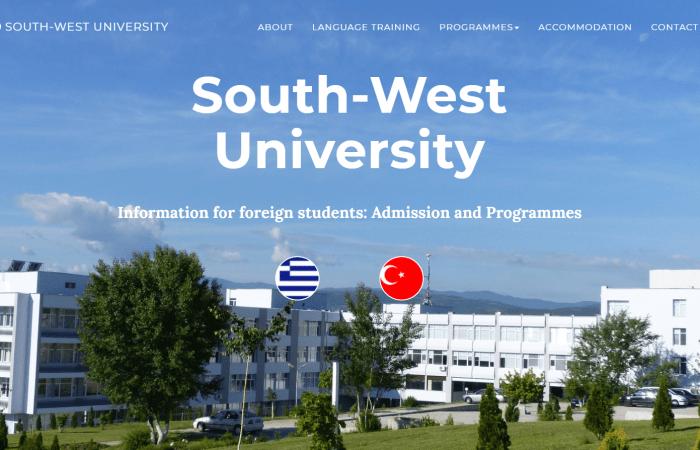 """Hapet thirrja për bursa në kuadër të Programin Erasmus + në South-West University """"Neofit Rilski"""", në Bullgari, për semestrin e parë të vitit akademik 2021-2022."""