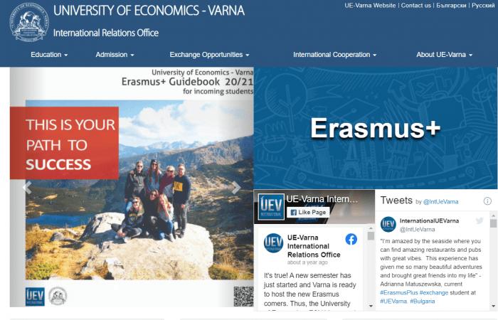 Hapet thirrja për bursa shkëmbimi për studime në kuadër të Programit Erasmus + për studentët e UT-së në Universitetin e Ekonomisë në Varna, Bullgari për semestrin e parë të vitit akademik 2021-2022.